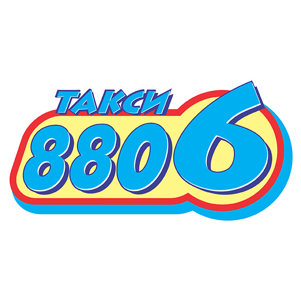 Такси 8806